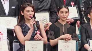 Sayaka Akimoto Best Action Actress Award Garo Makai No Hana  ENG SUB 秋元才加 AKB48 ベストアクション女優賞 牙狼<GARO>