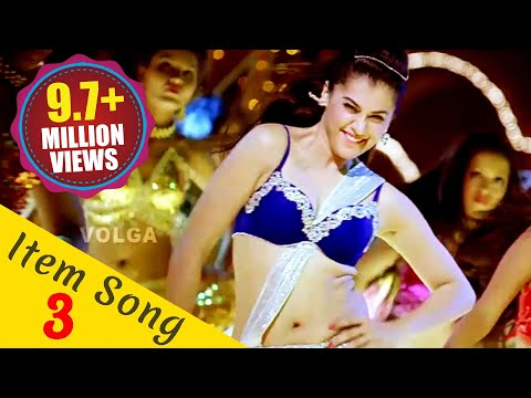Telugu Best Item Song 3 Naughty Naughty Girl Taapsee Pannu Venkatesh