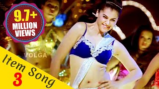 Telugu Best Item Song 3 - Naughty Naughty Girl - Taapsee Pannu, Venkatesh