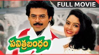 Pavitra Bandham Full Length Telugu Movie || Venkatesh, Soundarya || Latest Telugu Movies