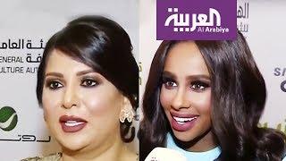 نوال الكويتية وداليا مبارك تغنيان في جدة