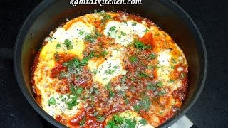 Shakshuka Recipe-Eggs Poached in Spicy Sauce-Shakshuka in Indian Style-Easy and Quick Egg Recipe