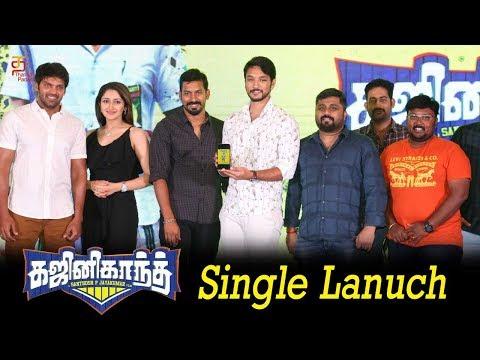 Xxx Mp4 Ghajinikanth Single Launch Full Video Arya Sayyeshaa Gnanavel Raja Thamizh Padam 3gp Sex