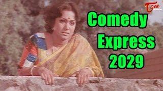 Comedy Express 2029 | B 2 B | Latest Telugu Comedy Scenes | #ComedyMovies