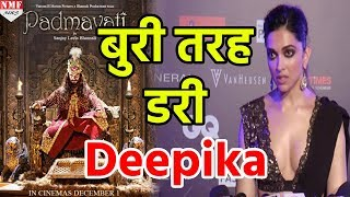 डर से Deepika की हालत हुई खराब, Padmavati Controversy के सवाल पर दिया ये जवाब