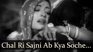 Chal Ri Sajni Ab Kya Soche - Dev Anand - Suchitra Sen - Bambai Ka Babu - Bidaai Songs
