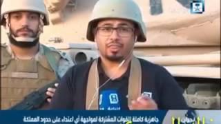 شاهد القوه السعوديه الظاربه اهم شيئ اخر الفيديو