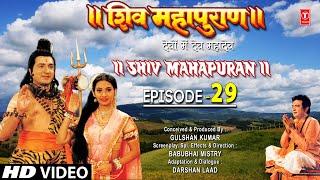 Shiv Mahapuran - Episode 29