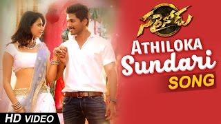 Athiloka Sundari Full Video Song || Sarrainodu || Allu Arjun , Rakul Preet, Catherine Tresa