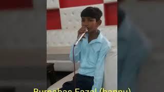 Punjabi tappay  (chitta cukar bannery te)
