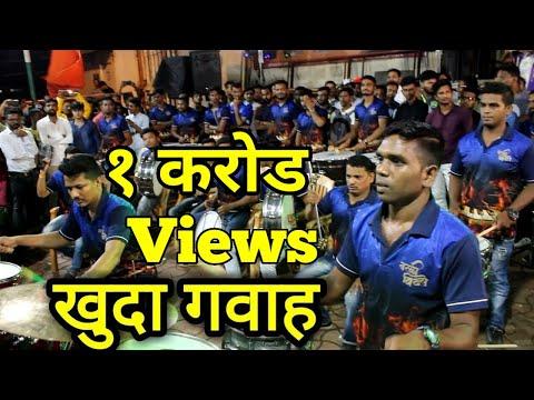 Xxx Mp4 Worli Beats Ply Khuda Gawah Song At Grant Road Cha Raja Padya Pujan 2018 3gp Sex