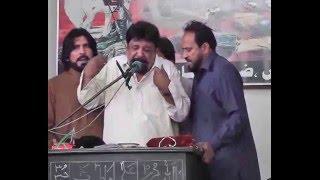 Zakir Naveed Aashiq,B A  Majlis 27 Rajab 2016  Chak 107AliAli Sargodha