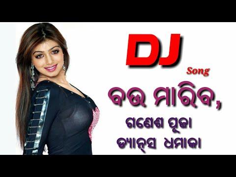Xxx Mp4 Bou Mariba Bou Mariba Blast Dance Mix Dj Chandan DJ Song 3gp Sex