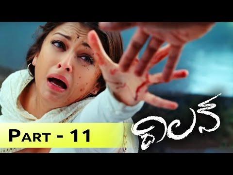 Xxx Mp4 Villain Telugu Movie Part 11 11 Vikram Aishwarya Rai Priyamani Sri Venkateswara Movies 3gp Sex