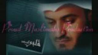 Surah Al Fatiha by Mishary Al Afasy