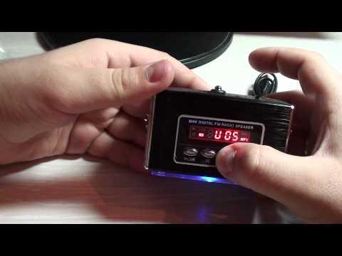 динамик ловит радио
