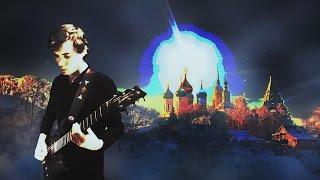 POLYUSHKO POLYE Metal Cover | Полюшко Поле Электрогитара