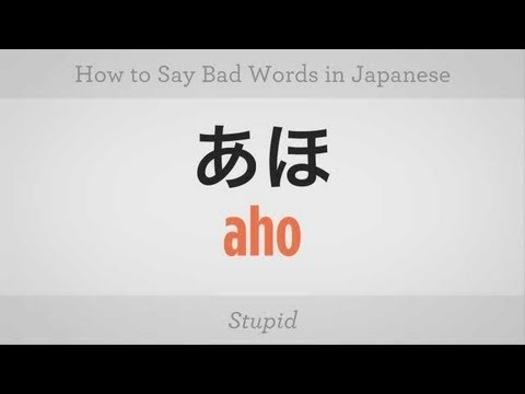 How to Say Bad Words | Japanese Lessons
