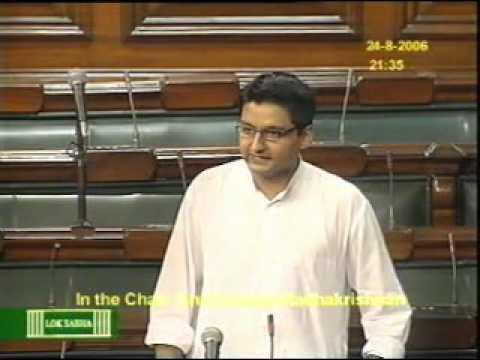 Deepender Singh Hooda calling attention in Lok Sabha on 24 08 06