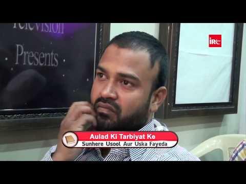 Xxx Mp4 Pornography Ka Bachho Or Bado Pr Asar Porn Movie Ka Asar Hindi Urdu Islamic Channel 3gp Sex