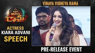 Actress Kiara Advani Speech @ Vinaya Vidheya Rama Pre Release Event