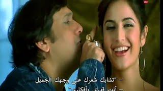 Partner 🎈 سلمان خان 💜 Lara Dutta 🎧 Govinda ❤ كاترينا كيف