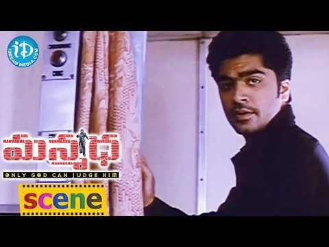 Simbu, Brinda Parekh Nice Romantic Scene - Manmadha Movie