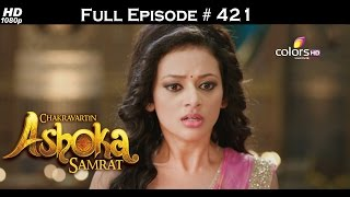 Chakravartin Ashoka Samrat - 7th September 2016 - चक्रवर्तिन अशोक सम्राट - Full Episode
