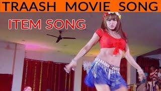 Jharana Thapa's Item Song -