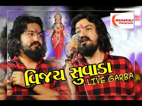 Xxx Mp4 Vijay Suvada Jordar Dance Live Garba Meu AAJE TARO SAMAY KALE MARO Aashish Nadiya Rydham 3gp Sex