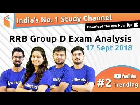 Xxx Mp4 RRB Group D 17 Sept 2018 Shift I Exam Analysis Asked Questions 3gp Sex