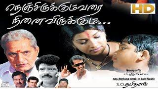 Tamil Cinema | Nenjirukkumvarai Ninaivirukkum | Full Length Movie | HD