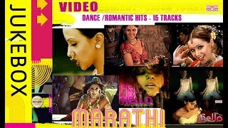 Vaishali Samant - VIDEO JUKEBOX -15 VIDEOS / MARATHI DANCE & ROMANTIC HITS