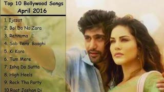 Top 10 Hindi Songs 2016 Bollywood   June 2016   Latest Hindi Songs Jukebox 2016