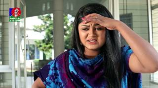 JAYGIR MASTER | Ep 51 | Bangla Natok | Apurba, A.T.M. Shamsuzzaman | BanglaVision Drama | 2019