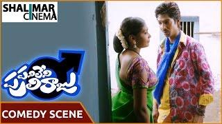 Panileni Puliraju Movie || Dhanraj And Isha Comedy Scene About Hen || Dhanraj || Shalimarcinema