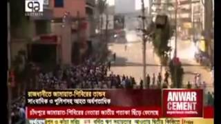 Bangladesh tv channel 71 made false information part 1