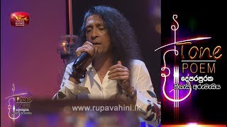 Me Wage Adarayak (Wasanthaye Mal Pipila) @ Tone Poem with Chitral Somapala