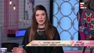 ست الحسن: هل الست و الراجل بيتغيروا بعد الجواز ؟ و بيتغيروا للأحسن و لا لأ ؟ ج1