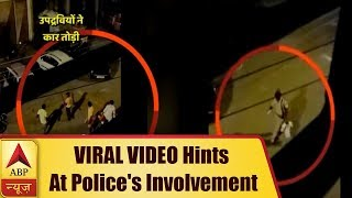 Aurangabad Violence: VIRAL VIDEO Hints At Police's Involvement | ABP News