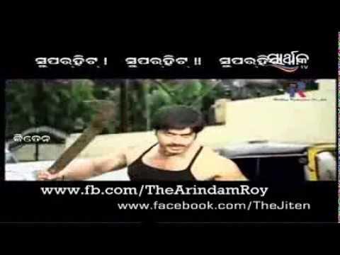 Mu Raja Tu Rani - Action Trailer - From Sarthk Tv