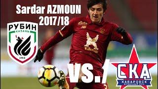 Sardar AZMOUN (Rubin Kazan) vs./ SKA-Khabarovsk | 2017/18 Russian League