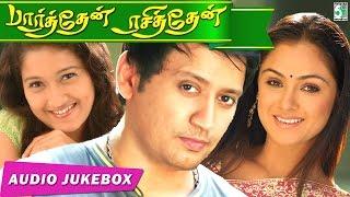 Parthen Rasithen Tamil Movie Audio Jukebox (Full Songs)