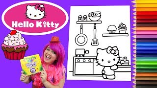 Coloring Hello Kitty Cupcakes Coloring Book Page Colored Pencil Prismacolor | KiMMi THE CLOWN