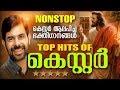 Heart Touching Christian Devotional Songs , Malayalam Christian Devotional Song , Jino Kunnumpurath