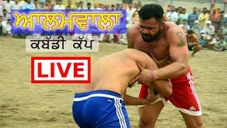 Alamwala(Malout) Kabaddi Cup Live Now By Khedkabaddi.com