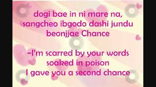 girls generation (snsd) - hoot lyrics with english translation