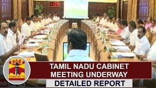 DETAILED REPORT | Tamil Nadu Cabinet meeting underway | Thanthi TV