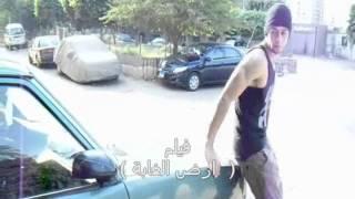 حصريا اغنية طارق الشيخ من فيلم ( ارض الغابة ) 2014