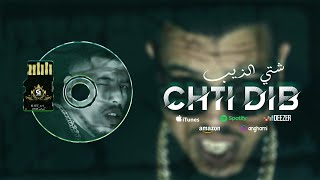 Gnawi - Chti Dib (Official Music Video) Prod By Cee-G